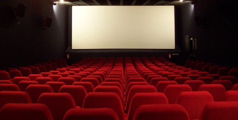 La Pérdida del Cine